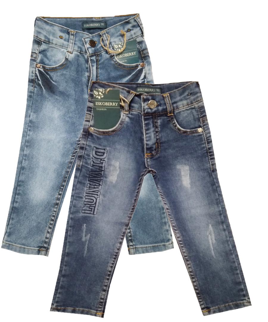 Новая коллекция джинсовой одежды от ТМ Eskoberry